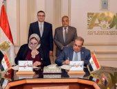 بروتوكول تعاون بين العربية للتصنيع وجامعة بنها لتنفيذ منصات الكترونية