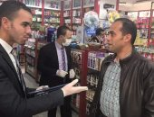 صور.. ضبط 20 صيدلية ومخزن بدون ترخيص لبيعها مستلزمات مخالفة فى بنى سويف