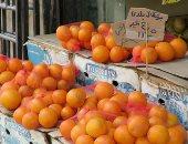 فيديو.. تعرف على أسعار السلع وياميش رمضان بالمجمعات الإستهلاكية