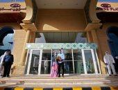 الأردن: أمر بعودة موظفي القطاع العام للعمل في 26 مايو