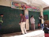 الداخلية تغلق 49 مركزا تعليميا وتضبط 263 محل ومطعم مخالف