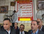 محافظ الدقهلية يطلق مبادرة لبيع كيلو اللحمة بالمنافذ بـ70 جنيه.. صور