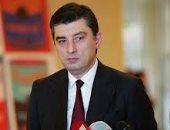 معارضة جورجيا تدعو لانتخابات مبكرة بعد استقالة رئيس الوزراء