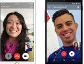 ماتخليش العزلة توقفك..  أفضل 5 تطبيقات لإجراء مكالمات الفيديو