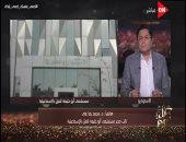 نائب مدير مستشفى أبو خليفة: مش هنروح بيوتنا غير لما تنزاح أزمة كورونا