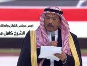 """""""القبائل العربية"""" يوجهون الشكر للرئيس السيسى والقطاع الطبى"""