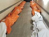 وفيات كورونا فى الولايات المتحدة تسجل 2504 وعدد الإصابات 143055