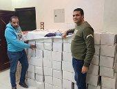 """""""الحرية المصري بالفيوم"""" يطلق مبادرة """"اعتبرهم ضيوفك"""" لدعم الفئات المتضررة"""