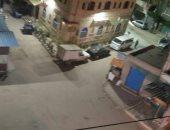من البكلونة.. شوارع منطقة العوايد بالاسكندرية خالية وقت الحظر