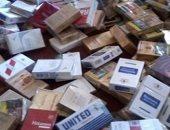 ضبط 12750 علبة سجائر مجهولة المصدر فى حملة بكفر الشيخ