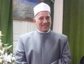 أوقاف الإسكندرية تتسلم 4 أطنان لحوم من صكوك الأضاحى
