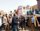 صور.. إنطلاق أكبر حملة لتطهير مدينة المحلة و54 قرية و345 عزبة بـ250 طن مطهرات