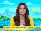 """المصرية للحساسية: """"متنشروش فى البلكونات.. واستحموا لما ترجعوا البيت"""""""