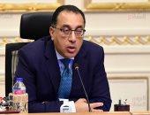 رئيس الوزراء يخصص قطعة أرض بحى العبور شمال سيناء لصالح صندوق الإسكان الاجتماعى