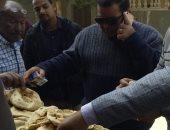 ضبط وتحرير 54 محضر ومخالفة تموينية فى حملات خلال شهر مارس بمدينة الزينية