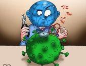 """العالم يحاول نزع فتيل """"كورونا"""" في كاريكاتير اليوم السابع"""