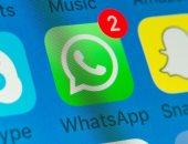 عطل فى واتس آب يتسبب فى مشاكل بالتطبيق واختفاء الـLast seen