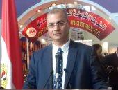النصر للكاوتشوك: إنشاء خط جوانتى طبى لتلبية احتياجات المواطنين لمواجهة كورونا