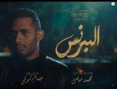 الأغانى الشعبية سلاح محمد رمضان فى دعاية مسلسلاته.. فيديو