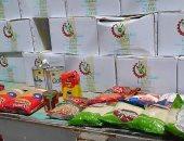 صور.. تخصيص ألف كرتونة مواد غذائية لقريتى القيس وأبو جرج فى المنيا