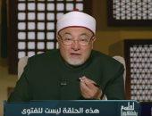 خالد الجندى لراغبى أداء الحج: حجوا هذا العام بدعوات الفقراء والمرضى والمساكين
