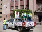 """لليوم الثانى.. مكاتب """"أبو العينين"""" تشارك فى تنظيم صرف المعاشات بالجيزة.. صور"""