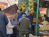 تحرير 39 محضر مخالفات فى حملة على الأسواق بسوهاج