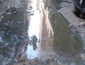 شكوى من انتشار مياه الصرف الصحى بشارع الأمراء بالمرج
