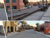 13 مليون مصرى يستفيد من برنامج تنمية القرى.. فيديو