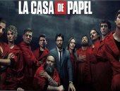 3 نقط تلخص آخر 3 حلقات من الموسم الرابع لـ   La Casa De Papel