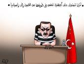 أردوغان حرامى المستلزمات الطبية المرسلة لإسبانيا في كاريكاتير اليوم السابع