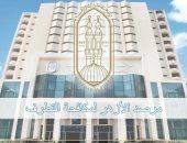 مرصد الأزهر يستنكر تصريحات رئيس أساقفة «أثينا» المعادية للإسلام: حديث هزلى