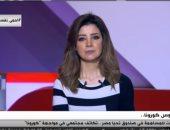 """المتحدث باسم صندوق تحيا مصر لـ""""مانشيت"""": نسعى لتوفير 124 جهاز تنفس صناعى"""