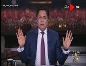 خالد أبو بكر: مصر تخوض اختبارا جديدا بعد الحالة 1000 إما النجاة أو الغرق