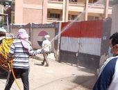 مبادرة من أهالى قرية كتامة بالغربية لتطهير وتعقيم الشوارع والمحلات