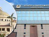 جامعة القاهرة:نواصل عمليات المسح الطبى للعاملين بمعهد الأورام وتعقيم المكان