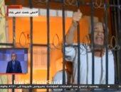إكسترا نيوز تبث فيديو لمواطن يشيد بإجراءات الدولة: افتخر إننى أعيش فى مصر