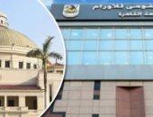 7 قرارات هامة لجامعة القاهرة بعد اكتشاف 17 اصابة بكورونا بمعهد الأورام
