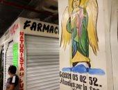 المكسيك.. مواطنون يتسلّحون بالتمائم والشموع فى مواجهة كورونا