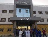 صور .. وصول طاقم الحجر الصحى بكفر الشيخ لمستشفى بلطيم