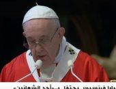 البابا فرنسيس يحتفل بـأحد الشعانين وحيدًا بسبب كورونا..فيديو