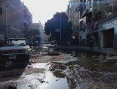 طفح بلاعات الصرف الصحى.. شكوى سكان التجمع الثالث