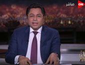 """خالد أبو بكر يشيد بخدمة """"اليوم السابع"""" لمراجعات الثانوية العامة.. ويؤكد: عبقرية"""
