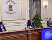 Cnbc تبرز إشادة صندوق النقد بالاقتصاد المصرى.. وتؤكد: ينمو رغم كورونا
