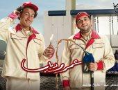 عمرو دياب.. على ربيع ينشر بوستر مسلسه الجديد رمضان 2020 مع مصطفى خاطر