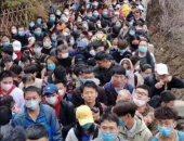 """الآلاف فى الصين يتجاهلون تحذيرات كورونا ويتنزهون فى حديقة """"هوانج شان"""""""