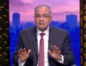 سعد الدين الهلالى يطالب البرلمان بتعديل مسمى مشروع قانون دار الإفتاء