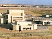مفاعل أنشاص النووى للأبحاث أنشئ فى 1958 لغرض الأبحاث.. اعرف التفاصيل