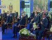 أخبار مصر اليوم.. السيسي عن مواجهة أزمة كورونا: مصر قوية.. ومستعدون لكل السيناريوهات