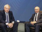 """""""إندبندنت"""": روسيا تستخدم """"تويتر"""" للتحريض على التطرف السياسى فى بريطانيا"""